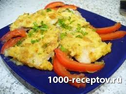 Рыбное филе с овощами и сыром