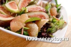 Салат с грейпфрутом и инжиром