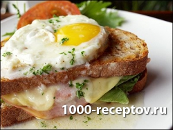 Бутерброд с яйцом и ветчиной