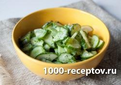Огуречный салат с йогуртово-укропной заправкой