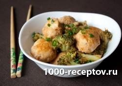 Куриные тефтели с брокколи в китайском стиле