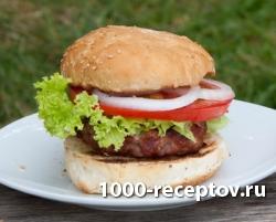 Гамбургер-гриль