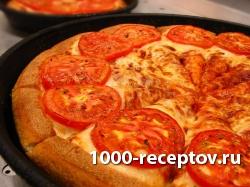 Пицца с песто, помидорами и Моцареллой