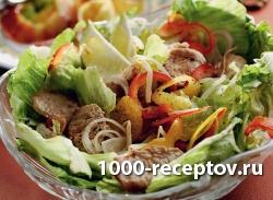 Салат с индейки
