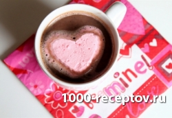 Горячий шоколад «Французский поцелуй»