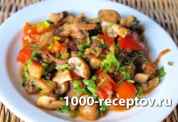 Теплый грибной салат с помидорами