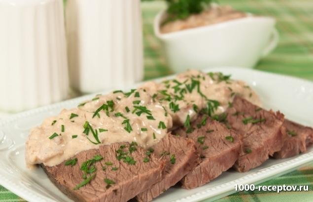 блюдо с говядиной