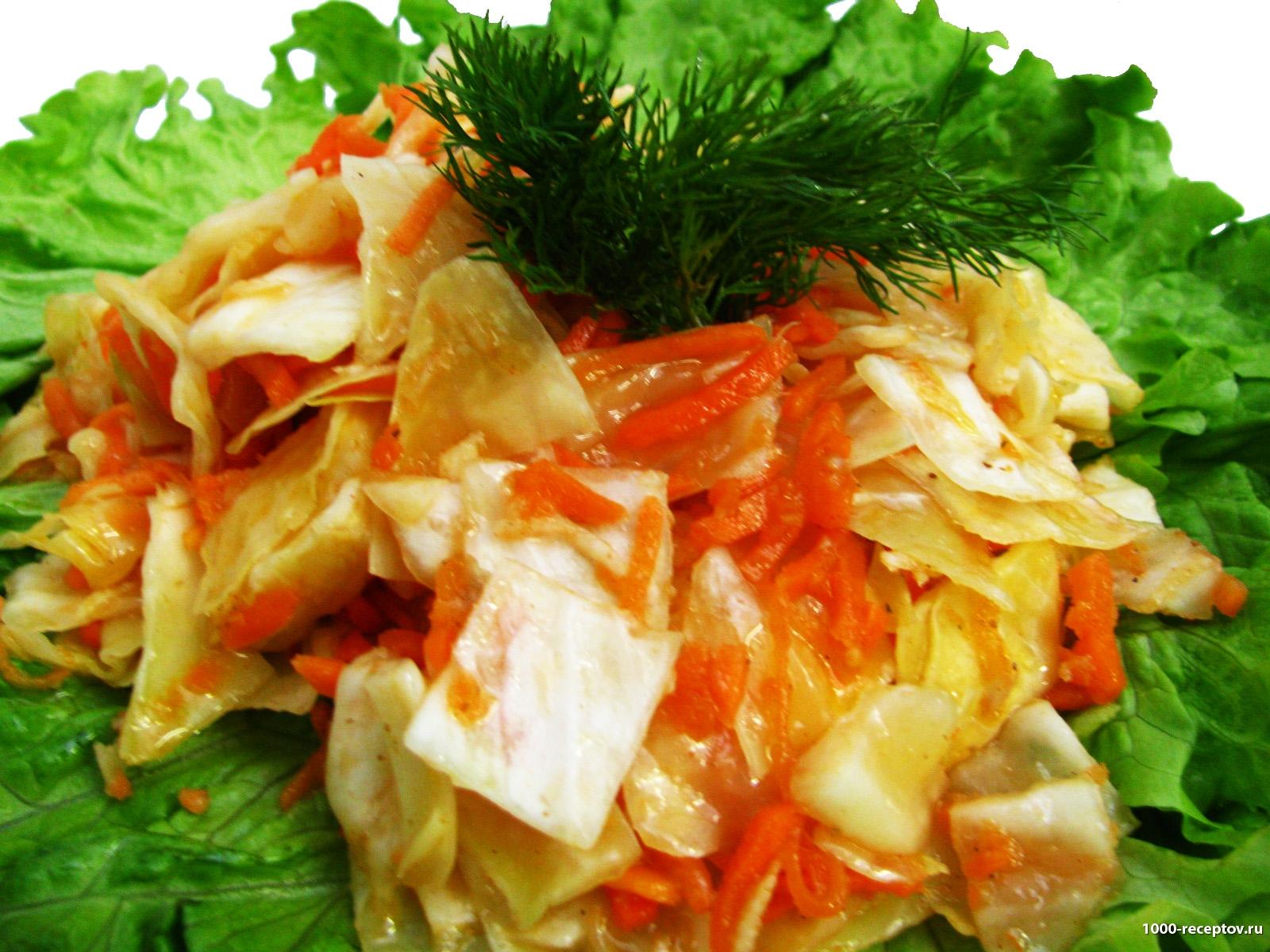блюдо с капустой